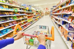 Dragă Supermarket eMAG, (P)