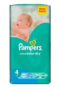 promo-pampers-emag-printesaurbana