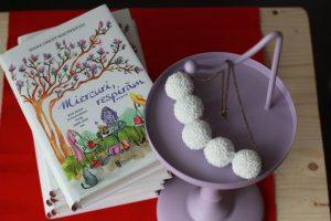 cadouri cu carte printesaurbana 09