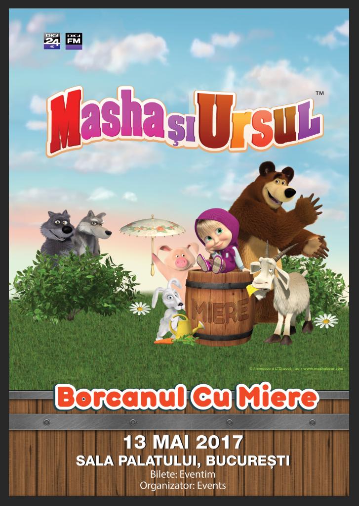 Masha si Ursul 2017